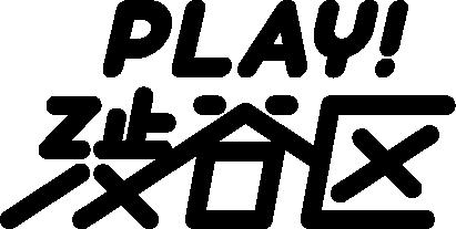PLAY!渋谷区
