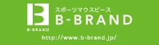 B-BRAND