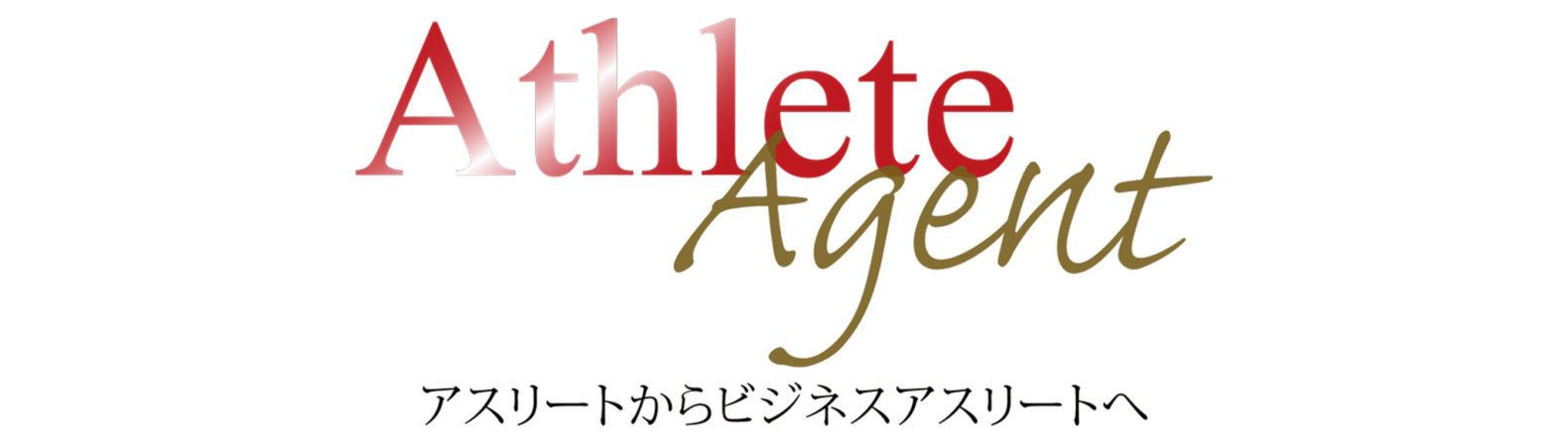 athlete agent