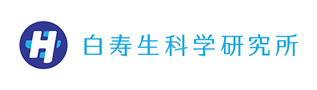 白寿生科学研究所