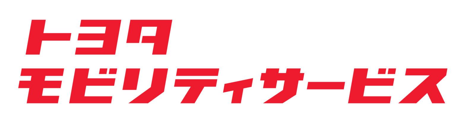 トヨタモビリティサービス