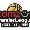 韓国の3x3プロリーグ「KOREA3X3 PREMIER LEAGUE」への新規参入のお知らせ